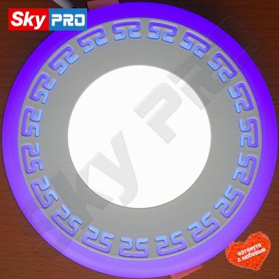 Светодиодный светильник LPL 6+3 w с синим орнаментом